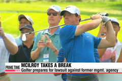 Rory McIlroy takes break from golf to settle lawsuit