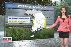 Showers and strong winds continue down south on Wednesday