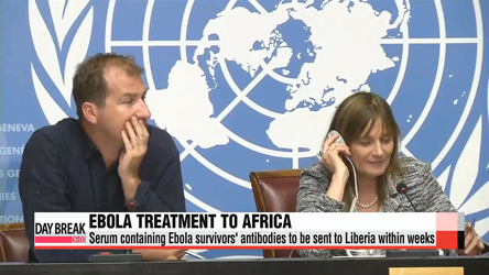Ebola serum to be sent to West Africa within weeks: WHO