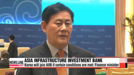 Korea will join AIIB if certain conditions are met: finance minister