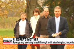 Kerry: No deal with N. Korea for Fowle's release