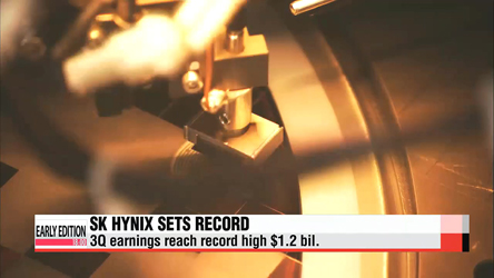 Hyundai Motor and SK Hynix releases its third quarter report card