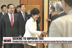 President Park urges Japan to refrain from 'retrograding' remarks on history