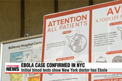 Initial blood tests show NYC doctor has Ebola