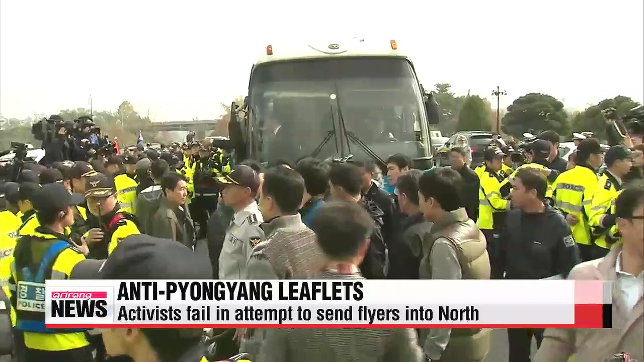 S. Korean activists move to Gimpo to fly anti-Pyongyang leaflets