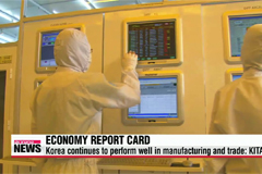 Korea strong in manufacturing and trade, weak on quality of life and labor: KITA