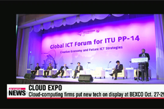Cloud Expo kicks off in Busan Oct. 27-29