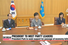 President Park to meet ruling, opposition party leaders to seek support for economy bills