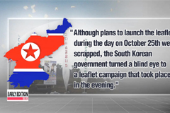 As North Korea protests anti-Pyongyang leaflets, S. Korea calls for talks