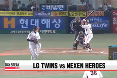 KBO Playoff Game 1: LG Twins vs Nexen Heroes