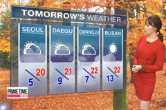 Chilly autumn weather to continue on Wednesday