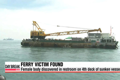 Body of ferry victim found inside sunken Sewol-ho ferry