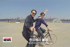 Foreigners show best of Korea for Arirang video and photo contest