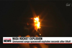 NASA-contracted rocket explodes after liftoff