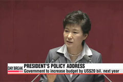 President Park's policy speech: Government to increase budget by $20 billion next year