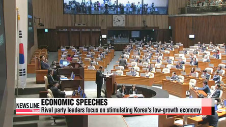 Rival party leaders focus on stimulating Korea's economy