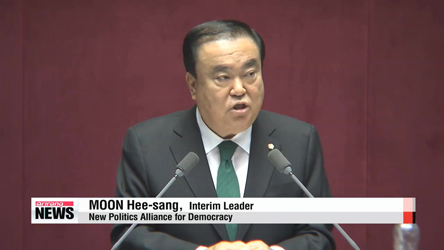 Rival party leaders focus on Korea's economic recovery