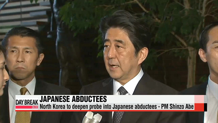 North Korea to deepen probe into Japanese abductees