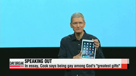 """Apple CEO Tim Cook says he's """"proud to be gay"""""""