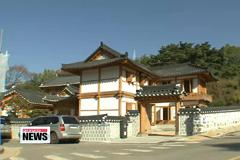 Hanok houses find new appeal among homebuyers