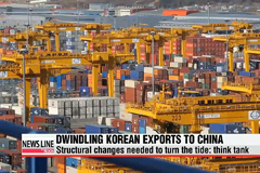 Korea needs to undergo structural changes to boost exports to China