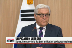 Korea, Germany hold meeting to discuss Korean reunification