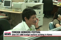 Korea's foreign workers enjoy special harmony festival