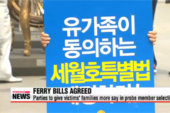 Rival parties reach agreement on key ferry disaster bills