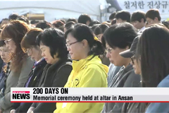 200 days since ferry disaster: families accept lawmakers' agreement