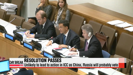 UN committee passes resolution calling for N. Korea's referral to ICC for crimes against humanity