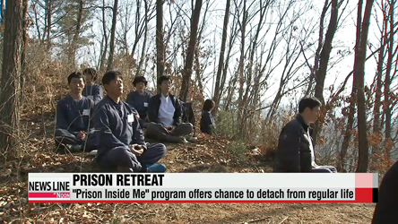 """Prison stay"" program gains popularity as healing retreat"
