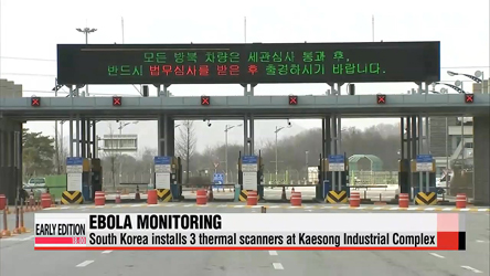 Thermal scanners installed at Kaesong Industrial Complex over Ebola fears
