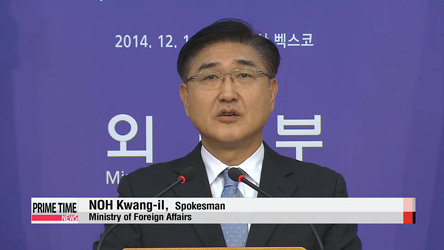 S. Korea and U.S.condemn N. Korea's possible nuclear provocations
