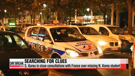 S. Korea in close consultations with France over missing N. Korea student