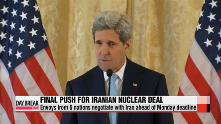 """Kerry says """"quite confident"""" on Iranian nuclear deal, days before deadline"""