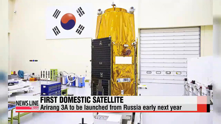 First domestically made multipurpose satellite to be launched early next year
