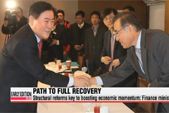 Korea's finance minister pledges structural reforms for recovery