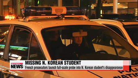 French prosecutors launch full-scale probe into N. Korean student's disappearance