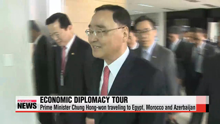 Korean Prime Minister begins three-nation economic diplomacy tour