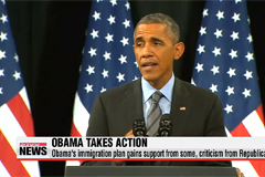 Obama grants immigrants relief from deportation
