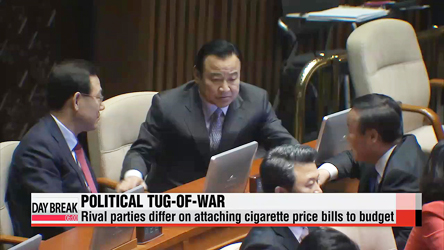 Rival parties differ on attaching cigarette price bills to budget