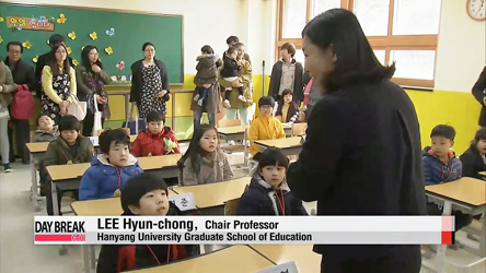 Korea's education content providers expand into global market
