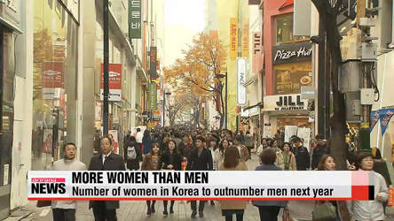 Number of women in Korea to outnumber men next year