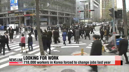 More than 700,000 workers forced to change jobs last year in Korea