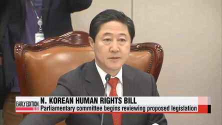 Parliamentary committee starts review of North Korean human rights bills