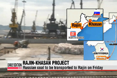 S. Korean consortium in N. Korea for pilot run of Rajin-Khasan project this week