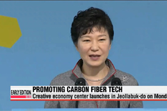 Creative economy center launches in Jeollabuk-do province