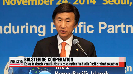 Korea to double contribution to cooperation fund with Pacific Island countries