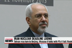 Iran and P5+1 face nuclear talks deadline