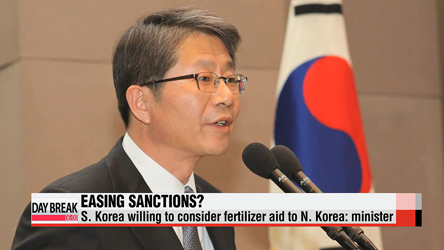 S. Korea willing to consider fertilizer aid to N. Korea: minister